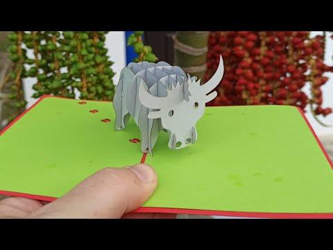 3D открытка Бык - Символ 2021 года по-китайскому кадендарю