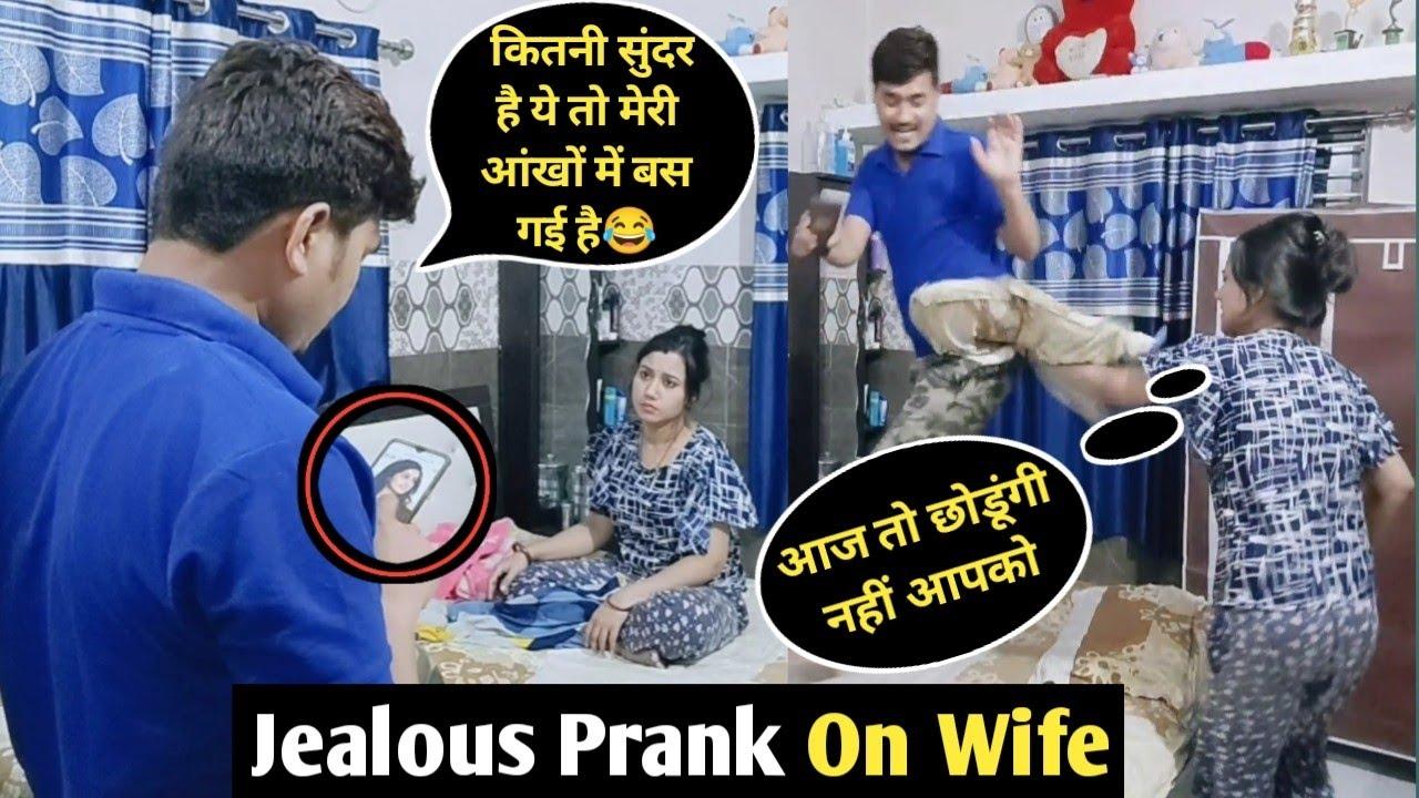 Jealous Prank |Prank on wife|@Incredible Ayansh