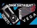 AMD Vega, GTX 1080 Ti и новые игры с Vulkan API уже близко