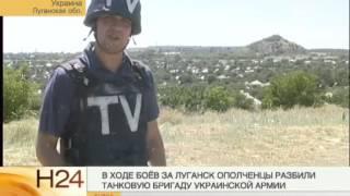 Ополченцы разбили танковую бригаду Украинской армии