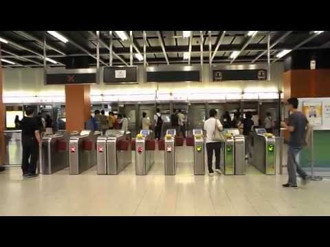 Travel from Hong Kong to Shenzhen (China) by Mass Transit Railway MTR