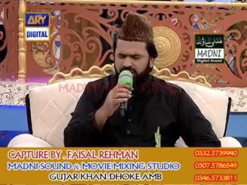 Aey Rasool e Ameen by Syed Zabeeb Masood at ARY DIGITAL