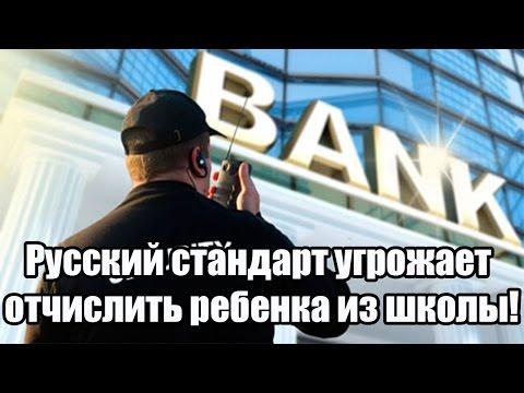 Локо-Банк – Банк простых решений