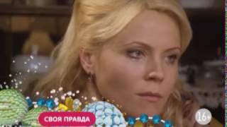 Мария Куликова в сериале «Своя правда» сегодня в 19:00