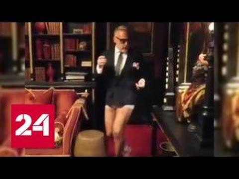 танцующий миллионер видео смотреть