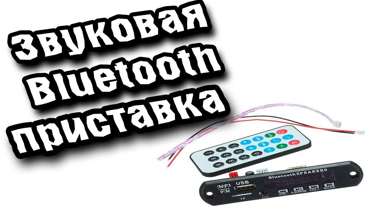 Звуковая панель Sony HT-CT370 - YouTube