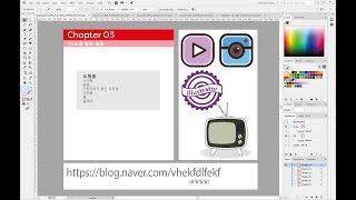 [일러스트레이터 강좌] Chapter_03_01_도형 툴의 사용