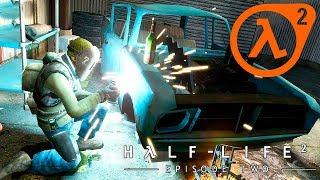 ПРОКАЧАЛ ТАЧКУ ► Half-Life 2: Episode Two #4