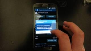 видео ошибка на телефоне com android systemui