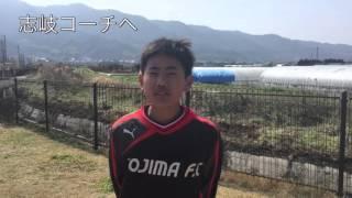 2016城島FC卒業映像