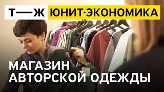 видео Магазин единой цены - как сделать бизнес на дешевых товарах — Портал о бизнесе и бизнес-идеях