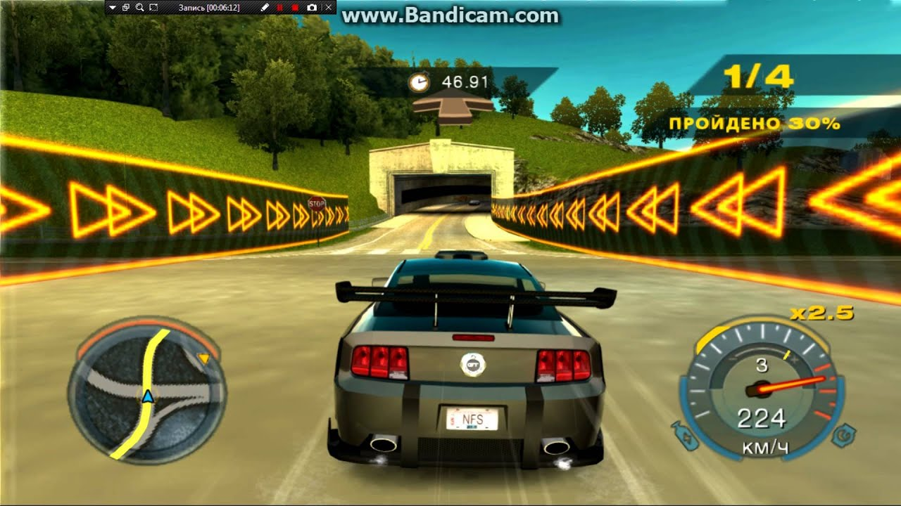 NFS UNDERCOVER PCSX2 - YouTube