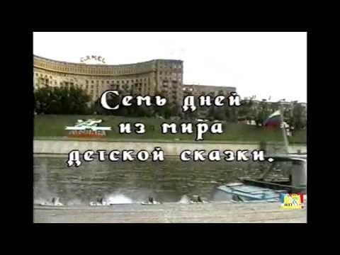 Первый фильм Марии Карпинской был под жёстким запретом. Семь дней из мира детской сказки.