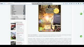 Где скачать игру Euro Truck Simulator 2