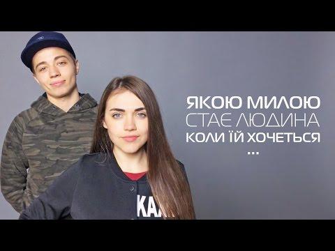 ОГО! 》 Секс знакомства без регистрации бесплатно – сайт