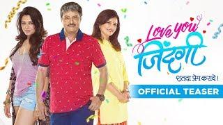 Love You Zindagi Official Teaser | Sachin Pilgaonkar, Prarthana Behere