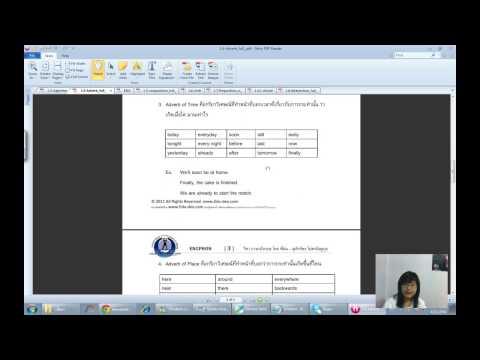 ภาษาอังกฤษ:: บทที่ 01 Part of Speech - Adverb+Adjective (4/7)