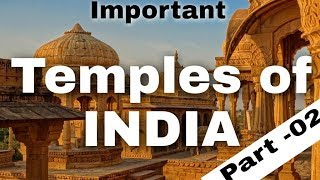 Temples - Temples of India | part 02 | Place | Temples |Gk | Er.Sir