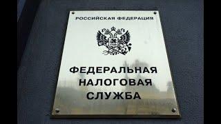 Все налоги РФ отменены пользуйтесь на здоровье