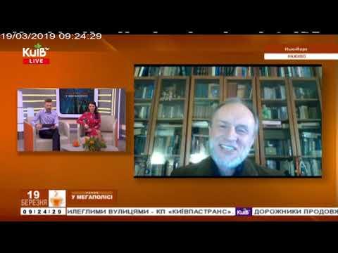 Телеканал Київ: 19.03.19 Ранок у мегаполісі