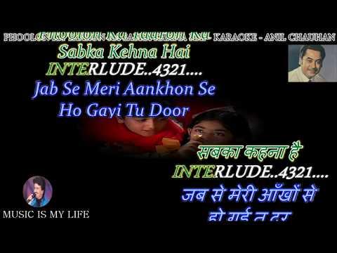 Download Lagu  Phoolon Ka Taaron Ka Sabka Kehna Hai Karaoke with s Eng. & हिंदी Mp3 Free