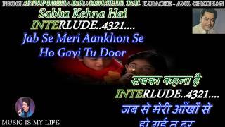 Phoolon Ka Taaron Ka Sabka Kehna Hai Karaoke with Lyrics Eng. & हिंदी