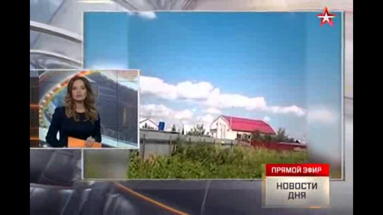 В Самарской области в результате падения самолета Як