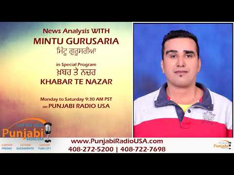 Khabar Te Nazar 20 Jan 2018 Morning Mintu Gurusaria