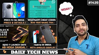 POCO F2 5G India,Samsung M42 5G India Price,IQOO 7 Launch Date,WhatsApp Cheat Codes,realme 8i Amoled