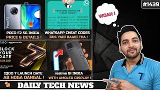POCO F2 5G India,Samsung M42 5G India Price,IQOO 7 Launch Date,WhatsApp Cheat Codes,realme 8i Amoled
