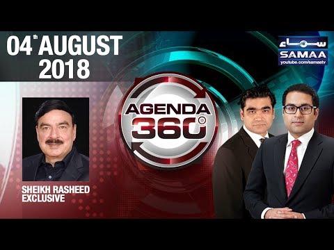 Sheikh Rasheed Exclusive | Agenda 360 | SAMAA TV | 04 August 2018