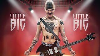 Если бы LITTLE BIG играли метал