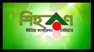 bangla islamic mayer gan by sahabuddin..