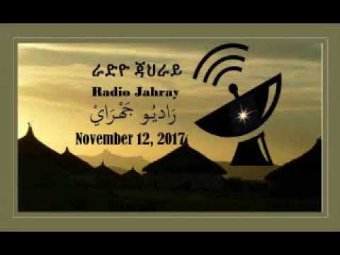 Radio Jahray - November 12, 2017 Broadcast