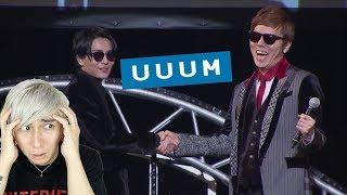 マホトがUUUMに正式加入!?【YouTube Japan終了のお知らせ!】Mahoto Joins UUUM!?