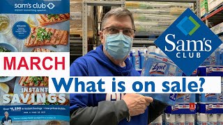 SAM'S CLUB Shopping Trip - MARCH INSTANT SAVINGS BOOK - March 3 - 28, 2021. WHAT IS ON SALE?
