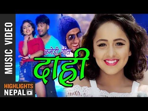 Barko Chhayale  New Nepali Lok Dohori Song 20182075  Prakash dahal, Shree Devi Devkota