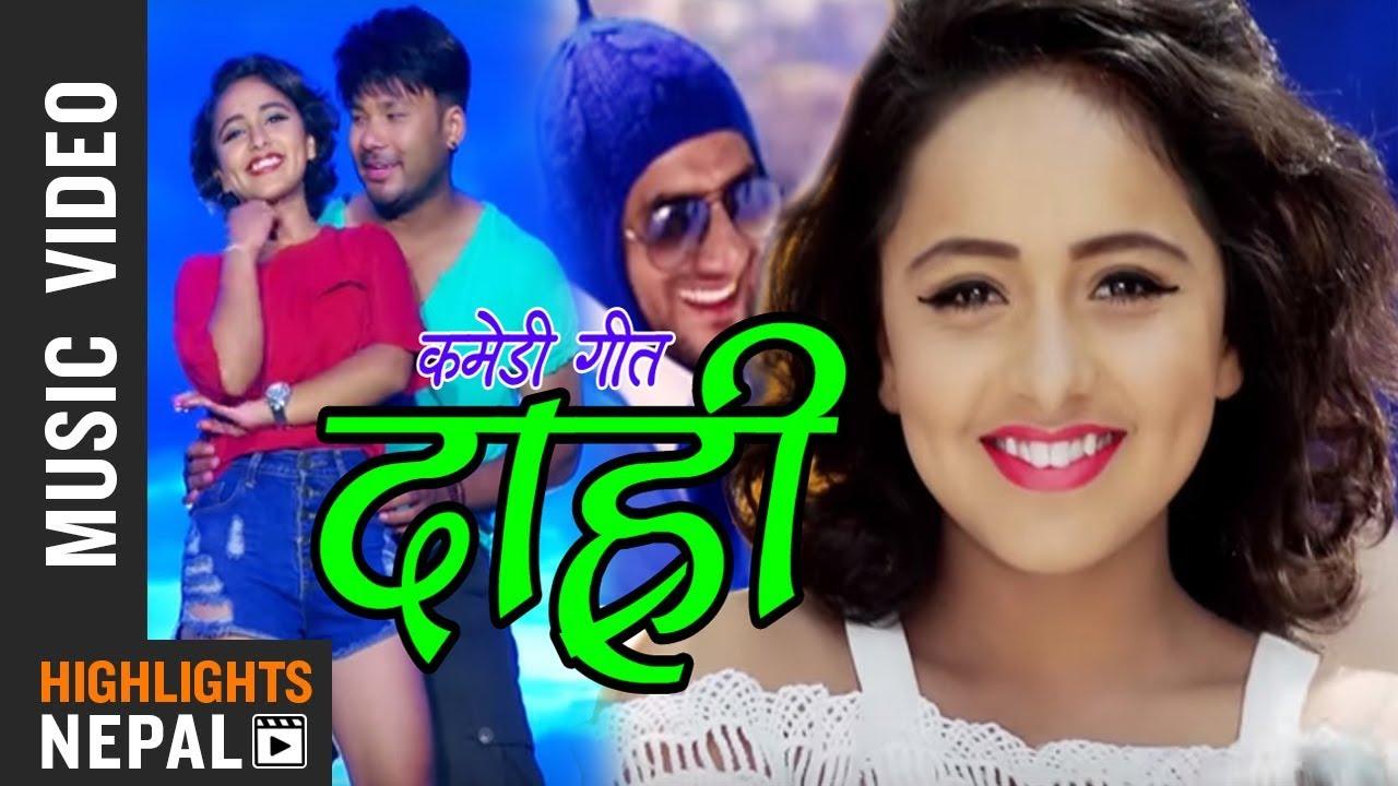 🌷 Nepali lok video song free download | Nepali Lok Dohori