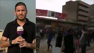 آخر تطورات المظاهرات المشتعلة في العراق