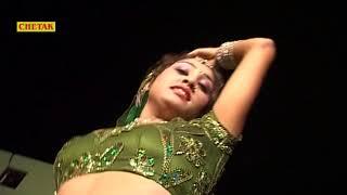 छोरियां को लागे हटवारो  | Meena Geet | Rajasthani Meena Songs | Meenawati Songs | cHETAK Meenawati