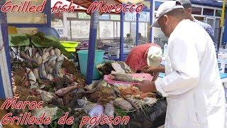 Grillade de Poisson Maroc / Morocco Street Food Grilled Fish
