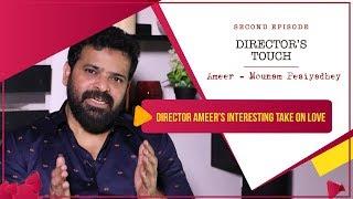 Interesting making of Mounam Pesiyadhe | Director's Touch ft. Ameer | Mounam Pesiyadhe | SunNXT