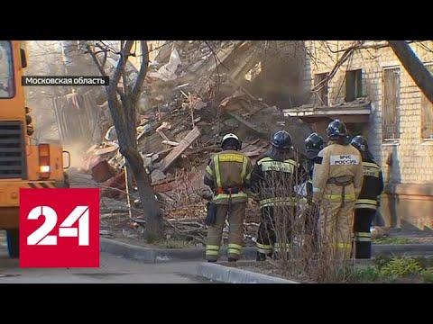 Взрыв в Орехово-Зуево: рассказы очевидцев - Россия 24