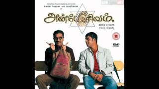 Poo Vaasam (New Karaoke) Corrected (AnbeSivam) - Karaoke (Anand)
