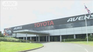 トヨタが英仏の工場停止へ コロナ変異種で物流混乱(2020年12月22日) - YouTube
