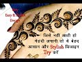 New Easy/Stylish mehndi designs for back Hands | Different/Dulhan mehndi designs | mehndi designs