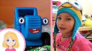 Маленькая Вера влог сборник сидим дома и играем с Синим трактором