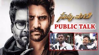 Savyasachi Movie Public Talk | Savyasachi Review | Naga Chaitanya | Nidhi Agarwal | Chandu Mondeti