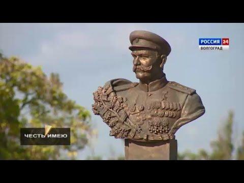 Казачий кадетский корпус имени К.И. Недорубова.