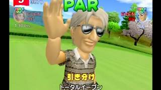みんなのGOLF 4(PS2) Golf party 4 test play 013-1 Hot Shots Golf Japan